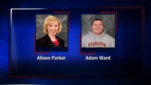 Photograph of Alison Parker and Adam Ward shared by WDBJ7-TV