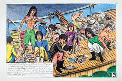 Cambodian artist Vannak Prum was a victim of human trafficking and became a virtual slave on a Thai fishing boat for three years before escaping. Prum has told his story through artwork (pictured) in an effort to combat this modern form of human slavery. In June 2012, Prum was recognised by the US State Department as one of the 10 heroes in the fight against human trafficking. Vannak Prum Copyright ©