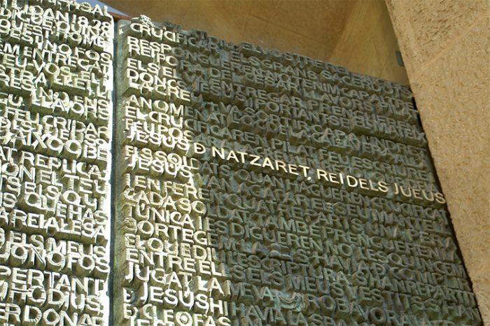 biblical text wall