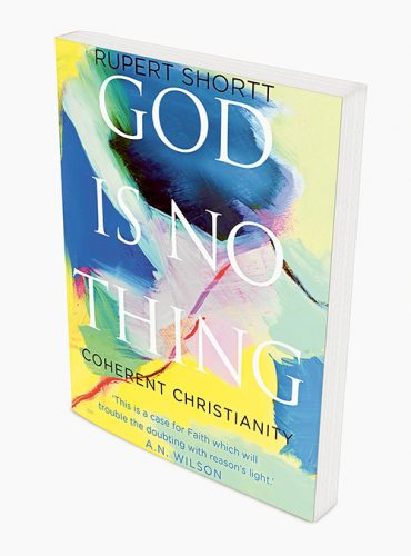 god-is-no-thing
