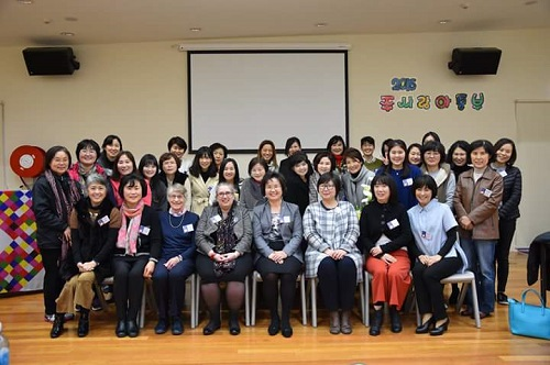 korean women's conference