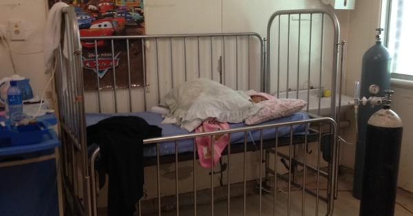 Paediatric ward in Nauru