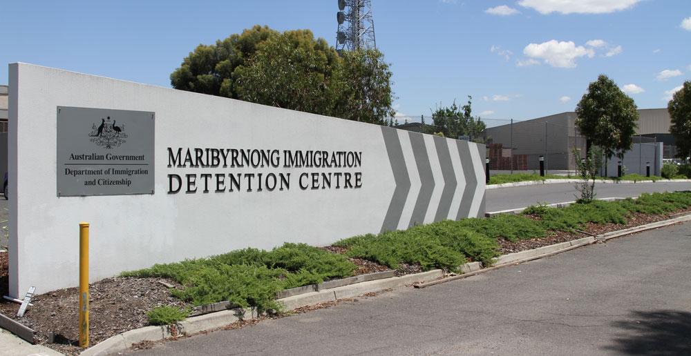 Maribynong IDC
