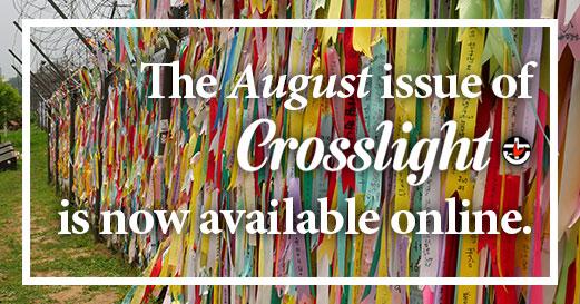 2018-july-crosslight-banner