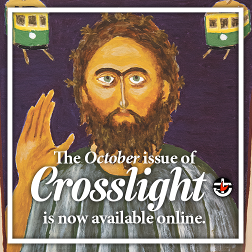 october 2018 crosslight
