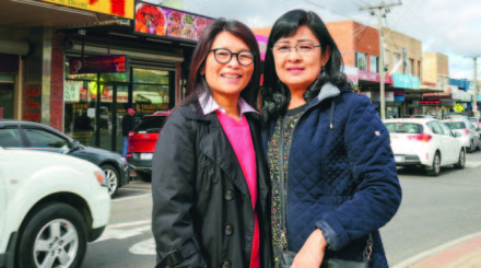P1. Trang Vo (left) and Diep Tran 1